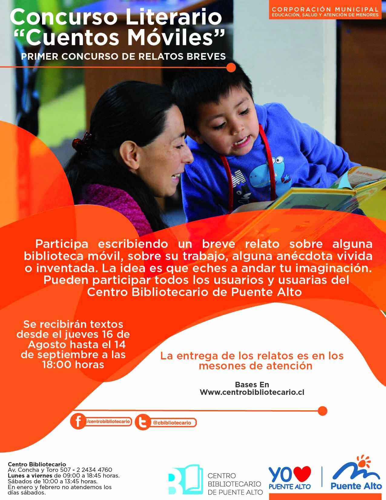 """Concurso Literario """"Cuentos Móviles"""""""
