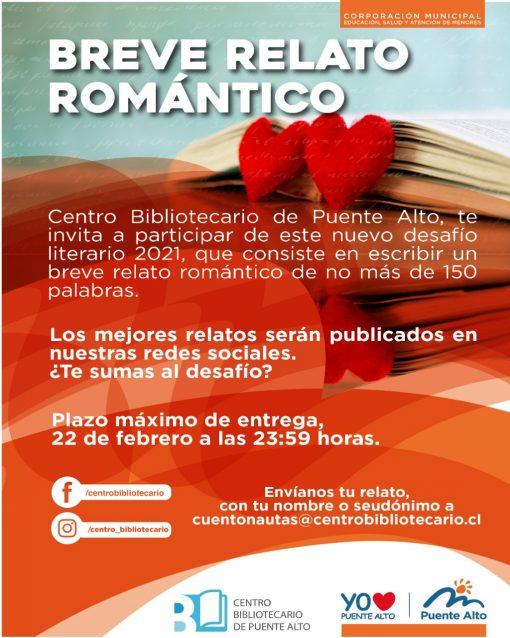 Breve relato romantico [Desafío]